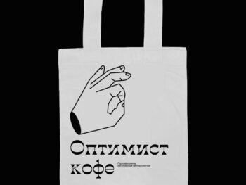"""Экосумка """"Русский стиль"""""""